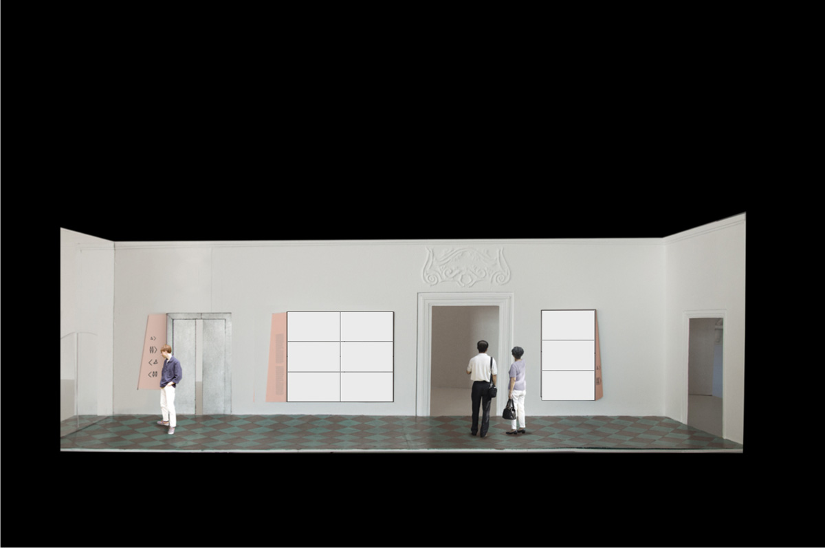 Rendering Entwurf Eingangsbereich mit Multivisionswand