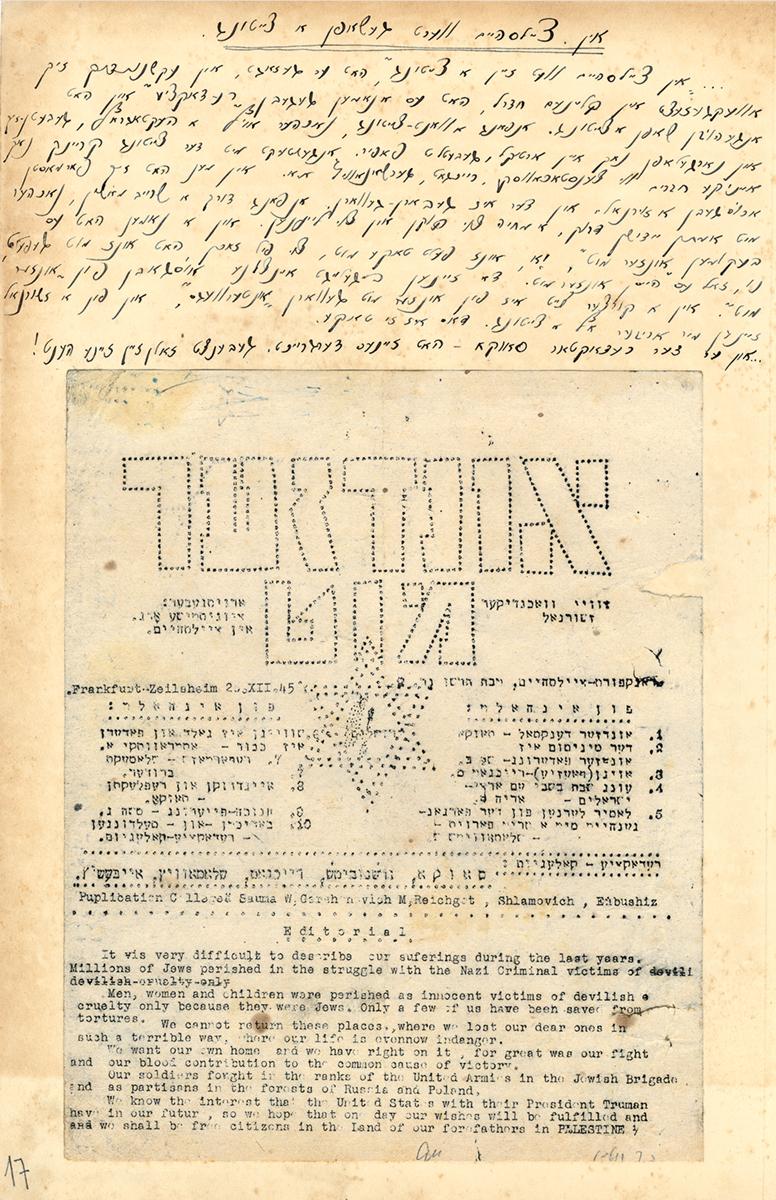 """<span class=""""deutsch"""">Exponat: Exponat: Zeilsheimer_DP_Lagerzeitung_Undzer_Mut_12_1946</span><span class=""""englisch"""">exhibit: Zeilsheimer_DP_Lagerzeitung_Undzer_Mut_12_1946</span>"""